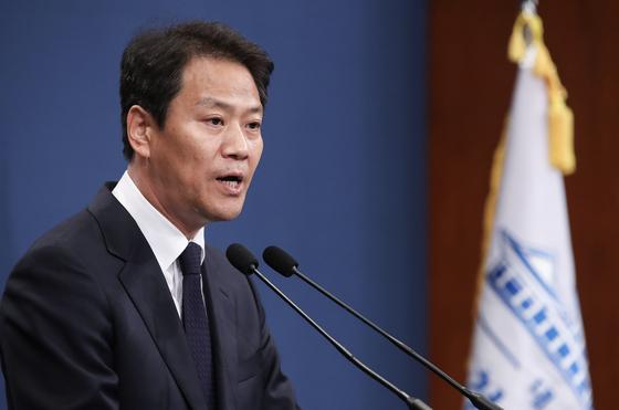 靑 재판은 재판, 일은 일…이재용 등 방북수행 52명 발표