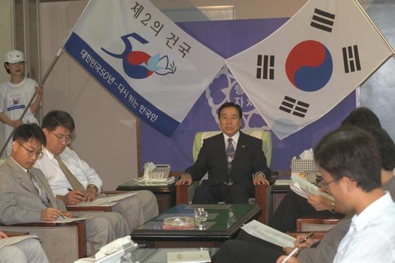 1998년 7월 16일 김정길 행정자치부 장관이 서울 세종로 종합청사에서 건국50주년 기념달리기 및 태극기 사랑운동에 대해 설명하고 있다. [중앙포토]