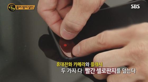 손씨가 방송에서 소개한 방법. [사진 SBS]