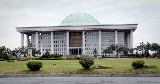 서울 여의도 국회의사당. [뉴스1]