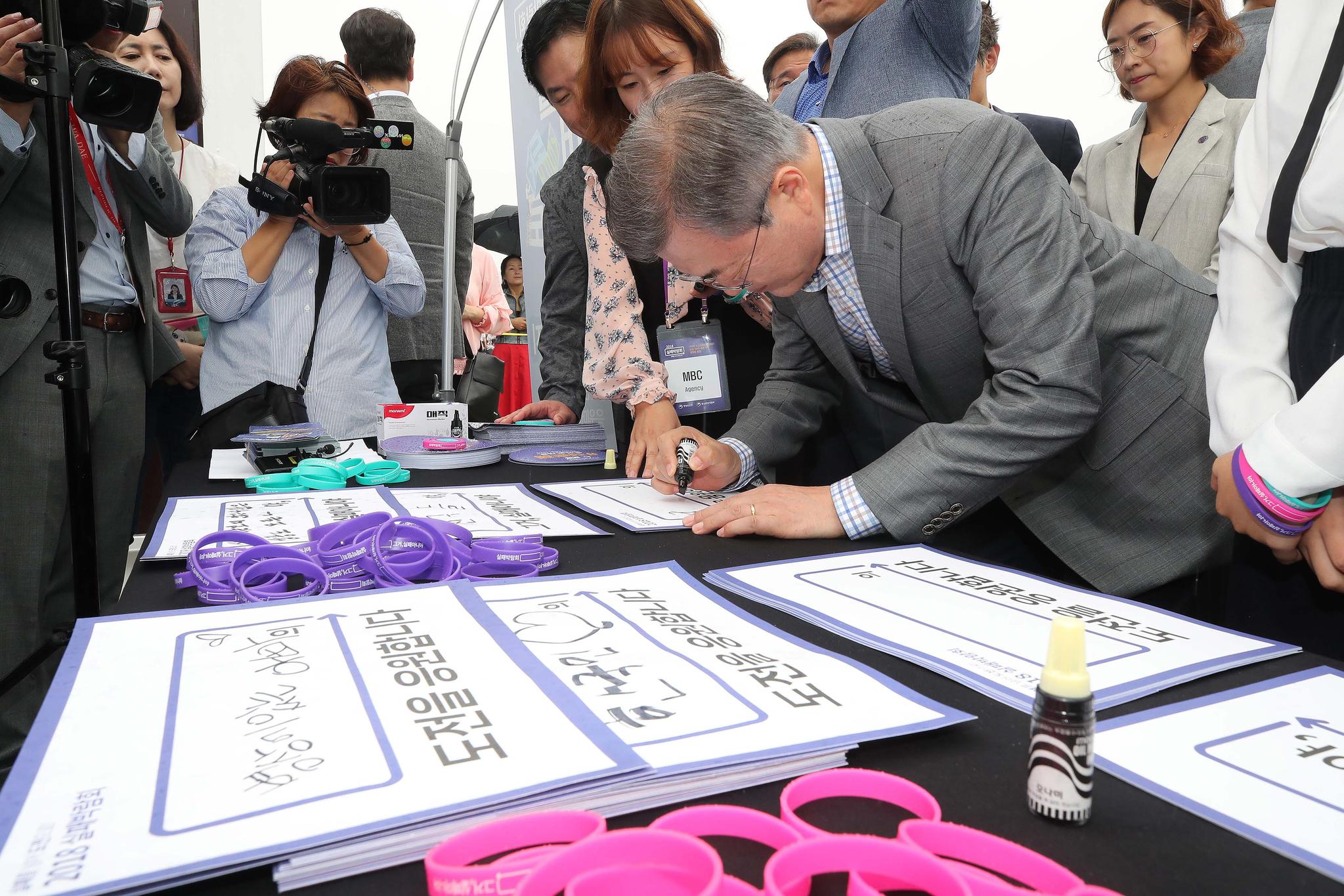 문재인 대통령이 16일 오후 서울 종로구 광화문 광장 일대에서 열린 2018 실패박람회를 방문해 희망 메시지를 작성하고 있다. [뉴시스]