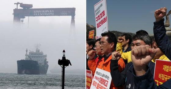 현대중공업 해양사업부의 크레인(왼쪽). 오른쪽 사진은 4월 청와대 앞에서 열린 현대중공업 구조조정 중단 촉구 기자회견 모습 [연합뉴스]