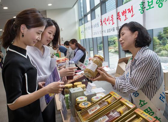 삼성 10개 계열사, 물품대금 1조 조기지급