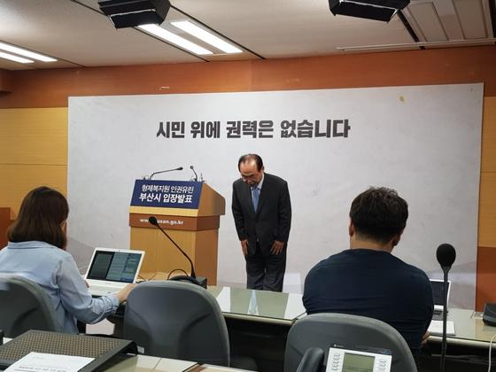 오거돈 부산시장이 16일 '형제복지원 사건' 피해자와 그 가족들에게 공식 사과하고 있다. [황선윤 기자]