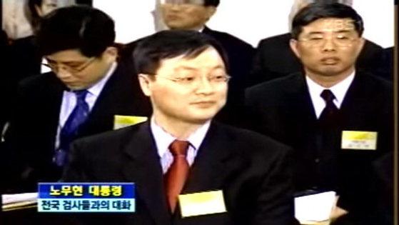 2003년 당시 '검사들과의 대화'에 참석한 김영종 수원지검 안양지청장(당시 수원지검 검사) [사진 KBS 캡처]