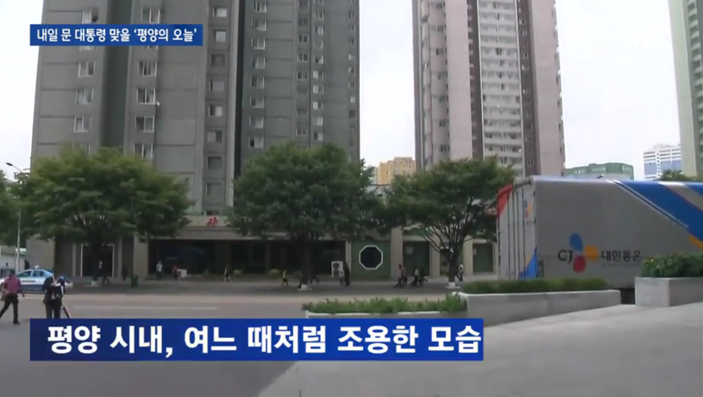 17일 평양 시내의 모습. [사진 JTBC]