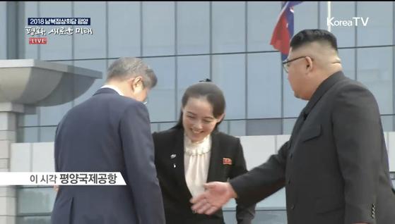김여정 부부장이 사열대로 뛰어 올라와 문재인 대통령의 자리를 안내하고 있다. [사진 평양공동취재단]