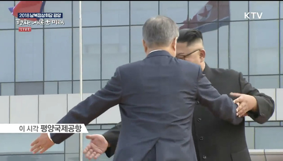 문재인 대통령과 김정은 국무위원장이 사열대에 올라 서로 상석을 권하고 있다. [사진 평양공동취재단]