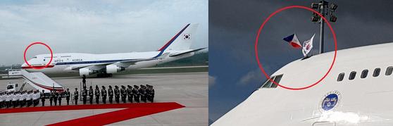 18일 평양 순안공항에 착륙한 공군1호기(왼쪽)는 방문국의 국기를 게양했던 전례와 달리 아무런 국기도 달지 않고 있다. 오른쪽은 지난해 필리핀 국기와 태극기를 나란히 걸고 마닐라 공항에 도착한 모습. 공동취재단, 강태화 기자