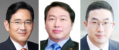 이재용, 최태원, 구광모(사진 왼쪽부터). [연합뉴스]