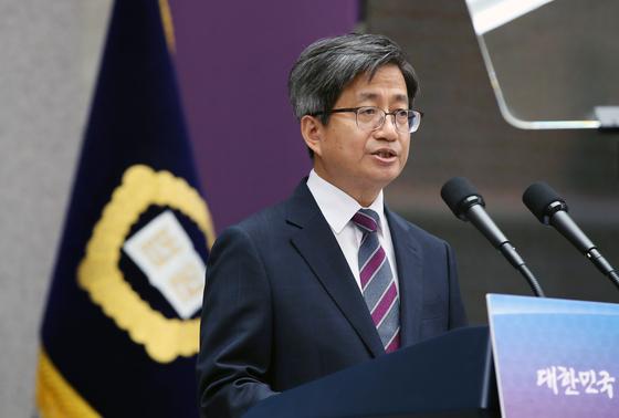 문형배 우리법연구회 전 회장 포함, 대법관 후보자 3배수 압축