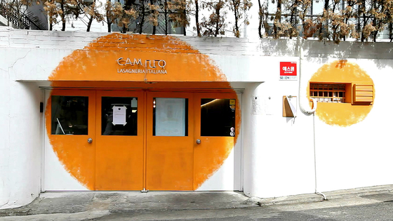 서교동 골목에 자리한 라자냐 외경. 주택 차고였던 곳을 개조해 식당을 열었다.