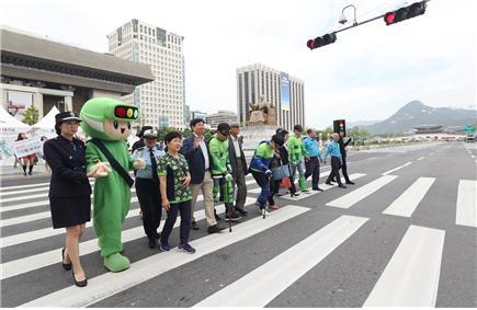 어르신 교통사고 ZERO 캠페인 행사에 300명 참석