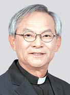 정일 가톨릭상지대학교 총장