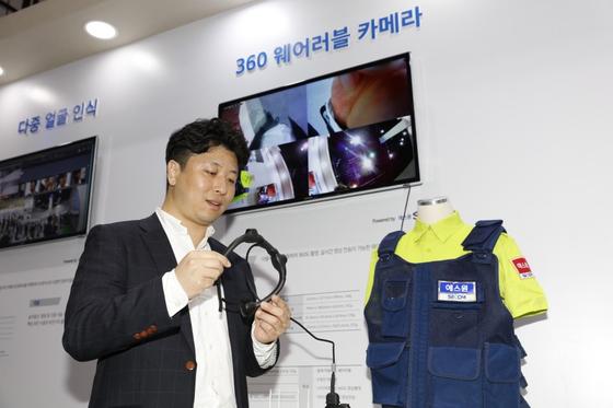 18일 '에스원 솔루션 페어'에서 방문객이 '웨어러블 360도 카메라'를 살펴보고 있다. [사진 에스원]