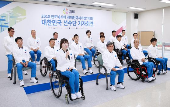 기자회견에 참석한 2018 인도네시아 장애인아시안게임 선수단. [사진 대한장애인체육회]