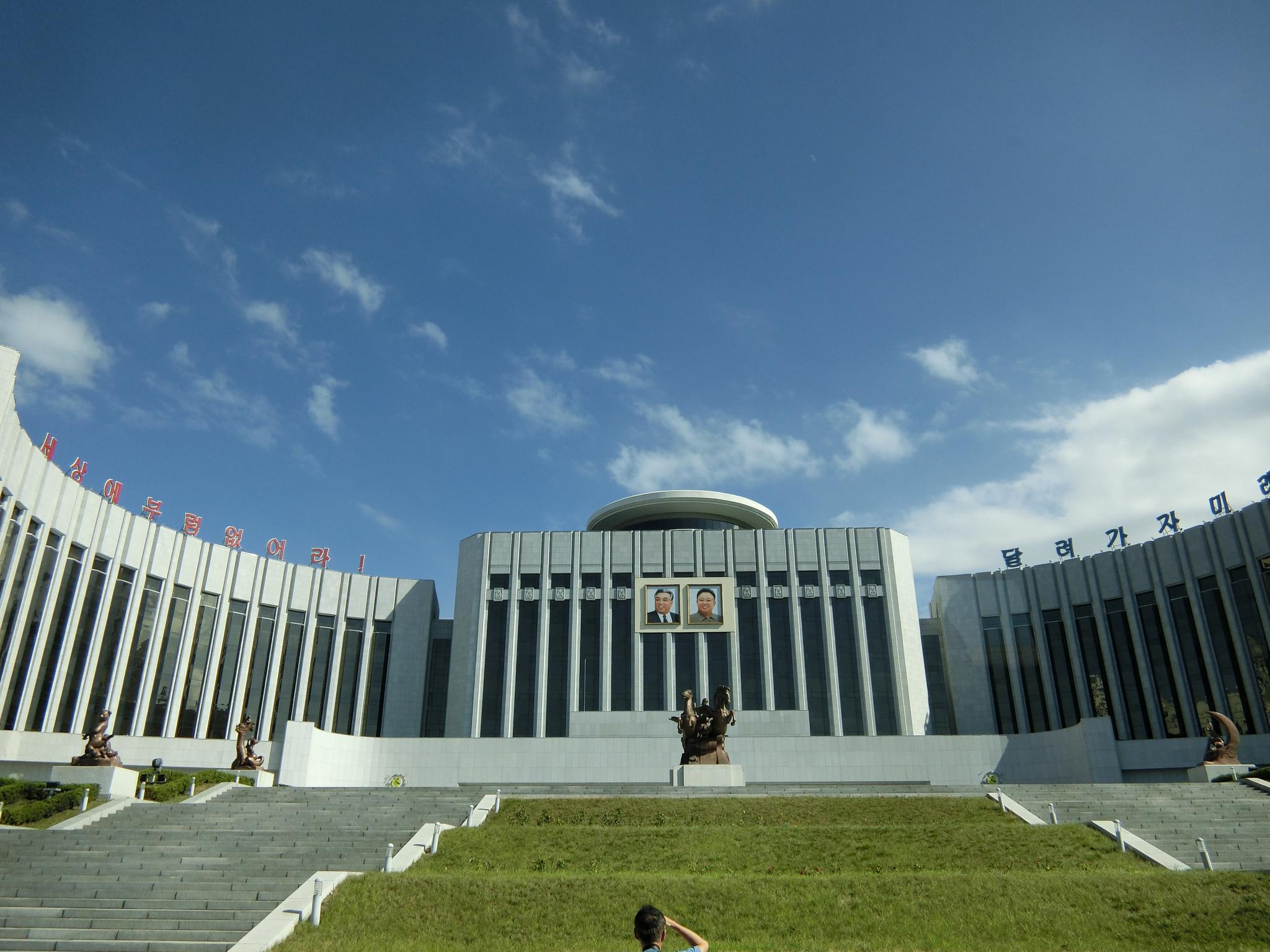 북한 평양시 중구역 종로동에 있는 학생소년들의 과외교양기관. 1963년 9월 30일에 창립됐다.이정민 기자