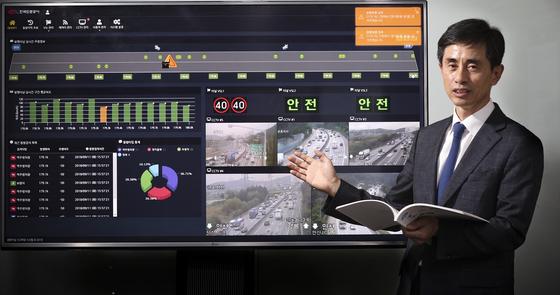 조풍연(한국SW·ICT총연합회 상임의장) 메타빌드 대표가 18일 인천 영종대교에 도입된 레이더를 활용한 도로 감지 시스템을 설명하고 있다. [임현동 기자]