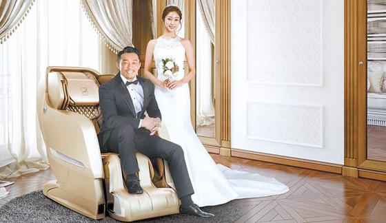 최근 결혼을 준비 중인 커플을 대상으로 한 설문조사에서 혼수 준비방식으로는 '렌탈'이, 원하는 혼수 아이템으로는 휴식을 위한 '안마의자'가 인기를 끄는 것으로 조사됐다. [사진 바디프랜드]