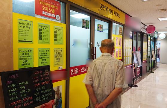 19일 서울 송파구 잠실동 아파트 상가 내 부동산 중개업소들 앞으로 한 사람이 지나가고 있다.