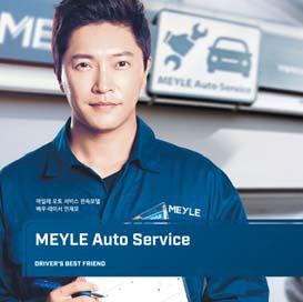 마일레 오토 서비스는 수입차 이용자를 위한 다양한 정비 혜택을 제공한다.
