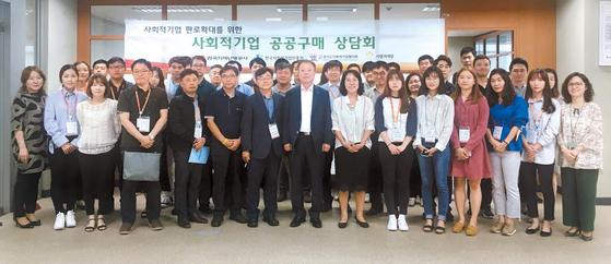 한국지역난방공사는 지난 10일 사회적기업의 판로 확대와 지역경제 활성화를 위해 '2018년 제2차 사회적기업 구매상담회'를 개최했다. [사진 한국지역난방공사]