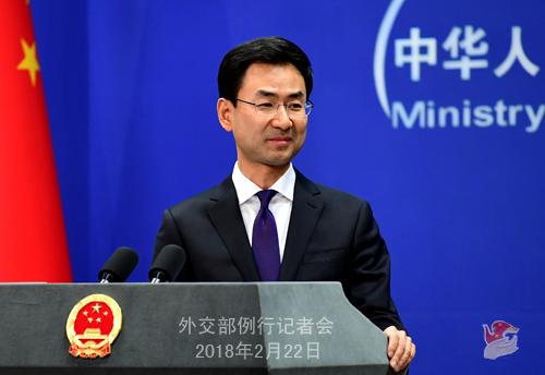 겅솽 중국 외교부 대변인. [뉴스1]