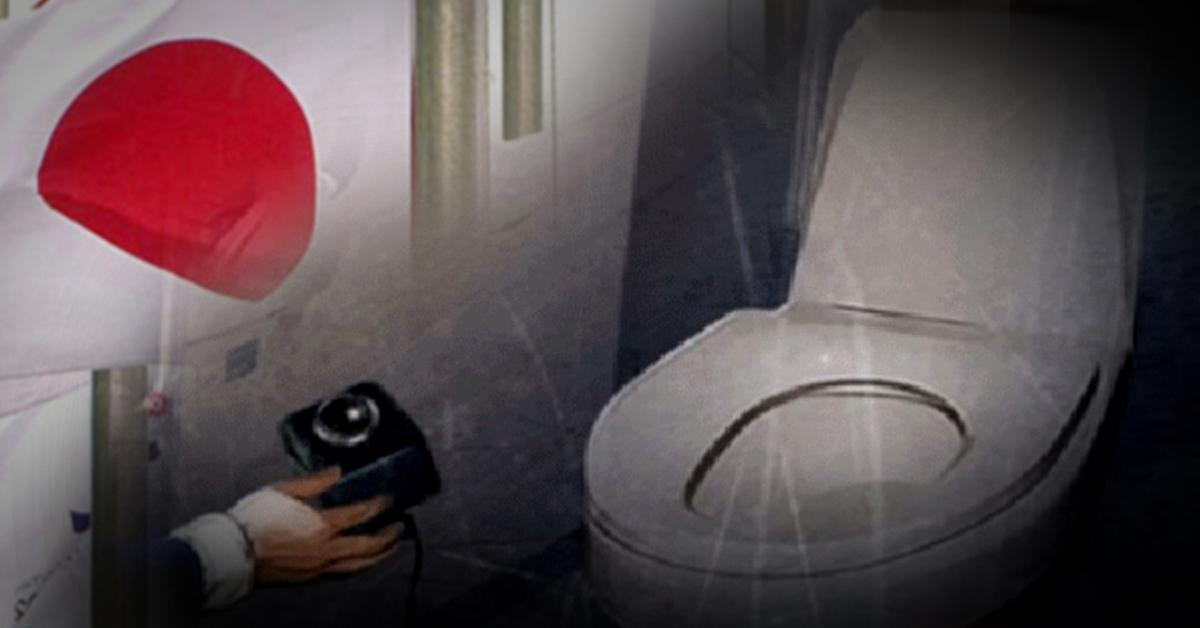 몰카 설치한 일본인 긴급체포…강남 여자화장실 휴지 사이에