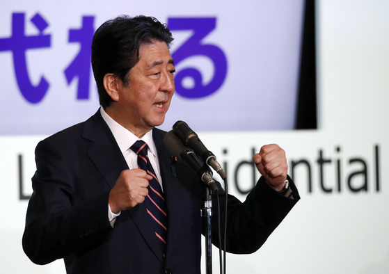 20일 자민당 총재 경선에서 3연임에 성공한 아베 신조 총리가 당선 소감을 밝히고 있다. [EPA=연합뉴스]