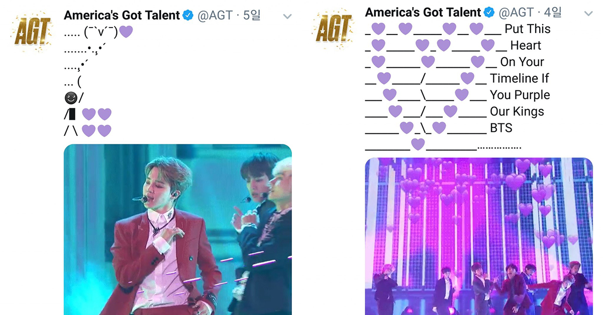 Photo from Twitter @AGT