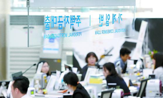 18일 한 은행 에서 고객들이 대출 상담을 하고 있다. 한 때 중단됐던 주택담보대출 취급은 이날 은행연합회의 대출 관련 가이드라인 배포 이후 재개됐다. [연합뉴스]