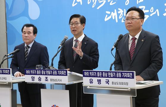 양승조 지사가 19일 충남도청 브리핑룸에서 김지철 교육감, 유병국 의장과 함께 아이키우기 좋은 충남만들기 공동기자회견을 하고 있다.