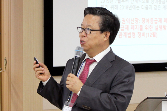 삼육대 정종화 교수 文정부 장애인정책 1년 성적표 양호