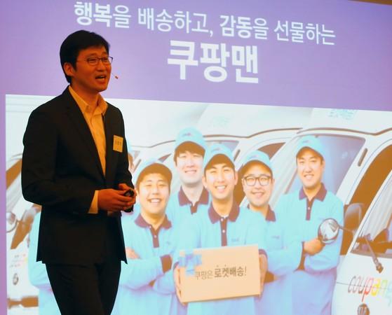 2015년 소프트뱅크로부터의 투자 유치 이후 열린 기자간담회에서 향후 계획을 발표하고 있는 김범석 쿠팡 대표.