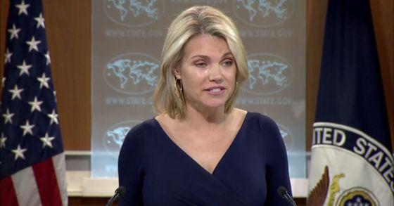 미 국무부, 북한의 상응조치 요구에 비핵화가 먼저