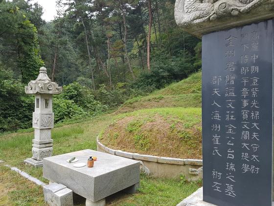 김정은 답방에 참배 관심 모악산 김일성 시조 묘 가보니