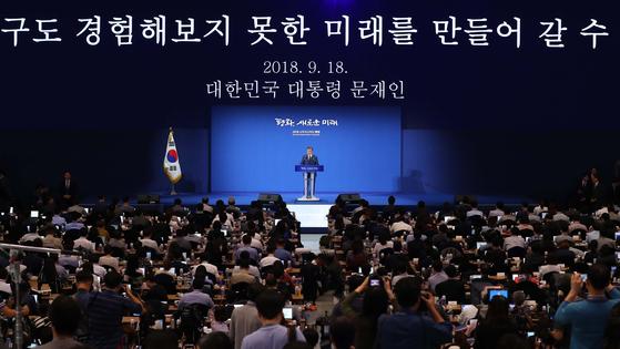 """북한 """"영변 핵시설 폐기"""" … 미국은 """"모든 시설 사찰 받아야"""""""