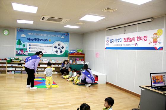 경복대 아동상담보육과 '한가위 맞이 전통놀이 한마당' 개최