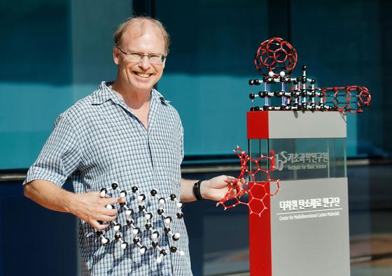 개교 10년차 울산과학기술원, 노벨상 수상자 배출할까