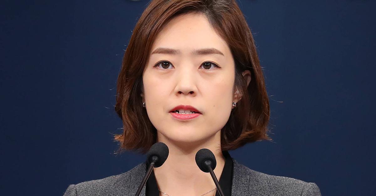 고민정 청와대 부대변인, [연합뉴스]