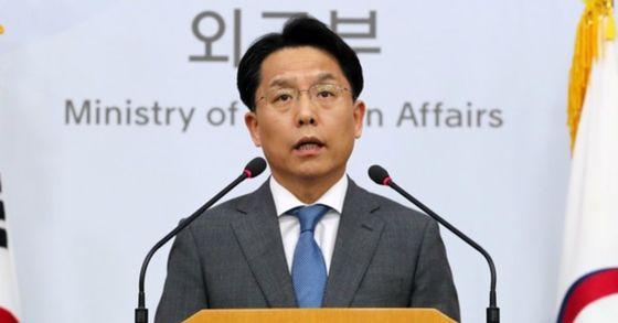 노규덕 외교부 대변인[연합뉴스]