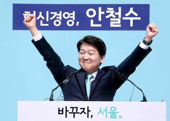 안철수 바른미래당 전 의원이 4월4일 서울시의회 본관 앞에서 서울시장 출마를 공식 선언한 뒤 손을 들어 지지자들의 환호에 답하고 있다.