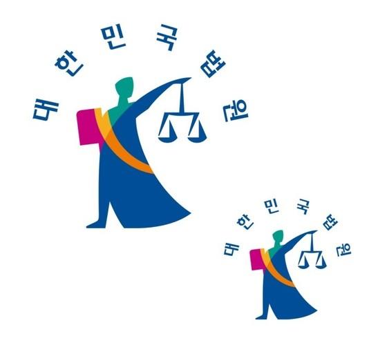 대한민국 법원.