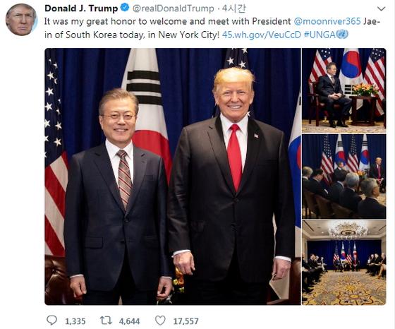 트럼프 트위터에 문재인 대통령과 회담 큰 영광