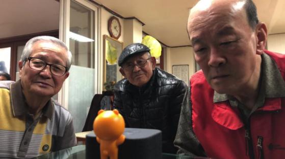 노인정의 어르신들이 카카오의 AI스피커인 '카카오 미니'를 사용하고 있는 모습. 카카오 제작 콘텐트인 '1boon'에서 발췌. [사진 카카오]