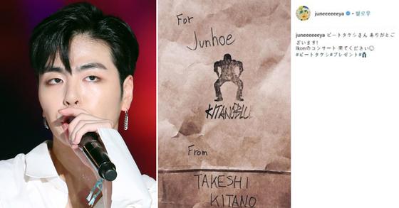아이콘 멤버 구준회(왼쪽 사진)가 인스타그램에 댓글을 남겼다가 논란이 되자 사과했다. [사진 일간스포츠, SNS 캡처]