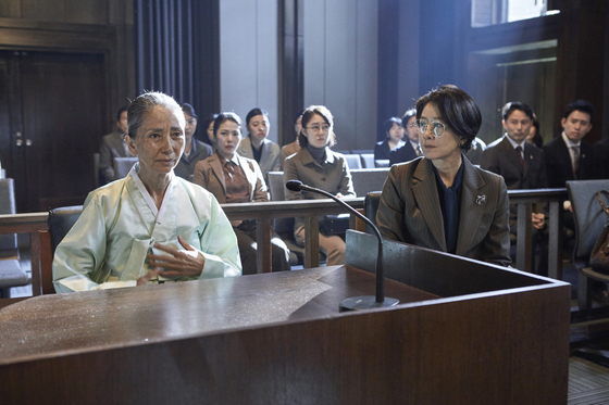 영화 '허스토리' 한 장면. [사진 NEW]