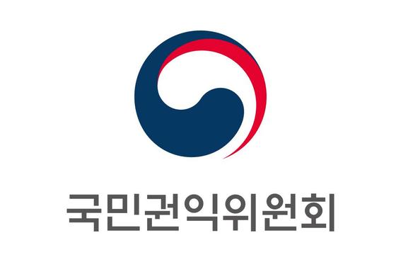 '부당한 출장지원·과잉의전 금지' 공무원행동강령에 추가