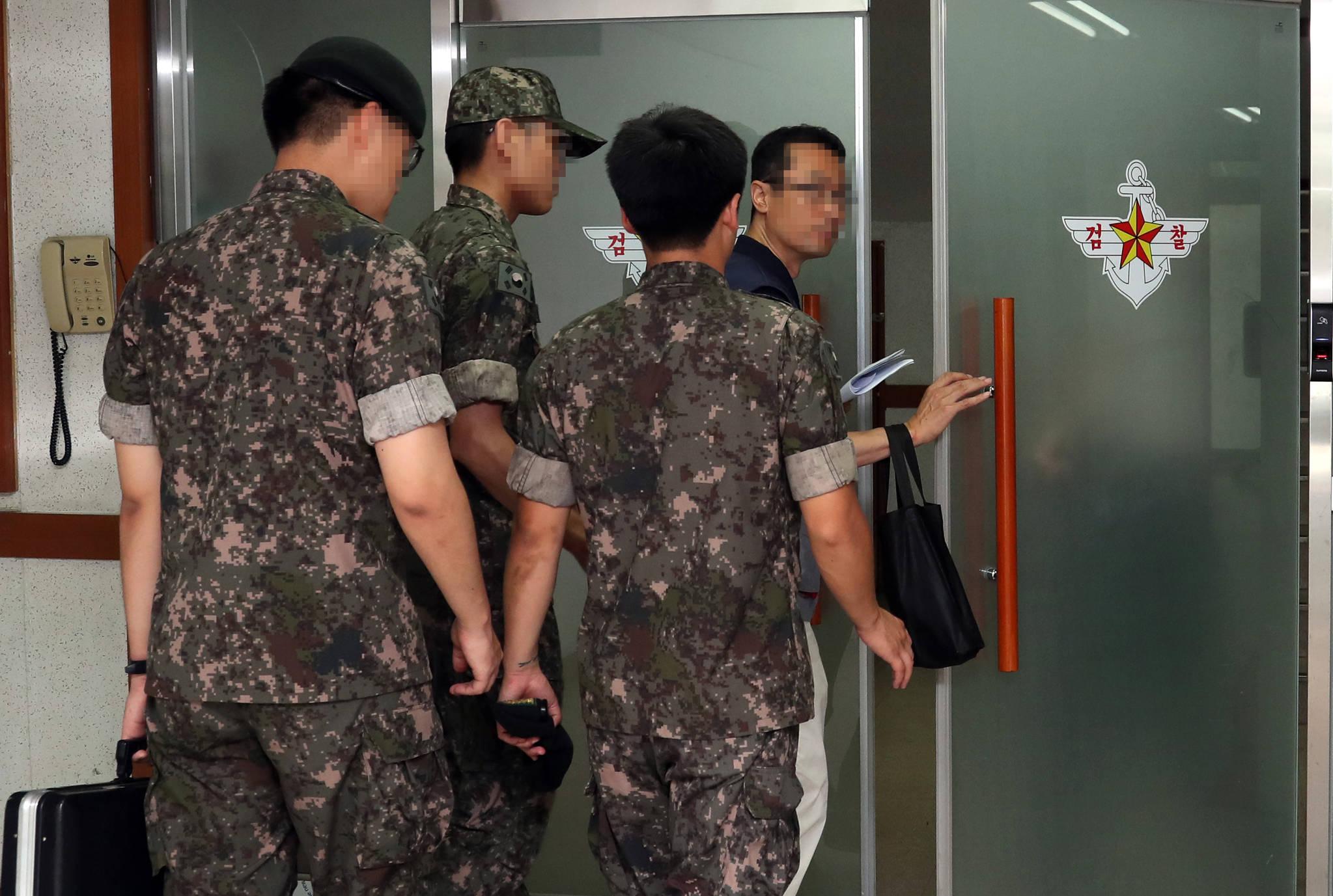 국방부 특별수사단 사무실. [연합뉴스]