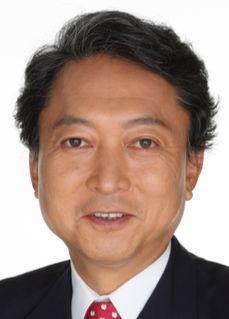 하토야마 유키오